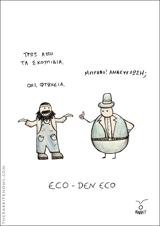 eco-den eco