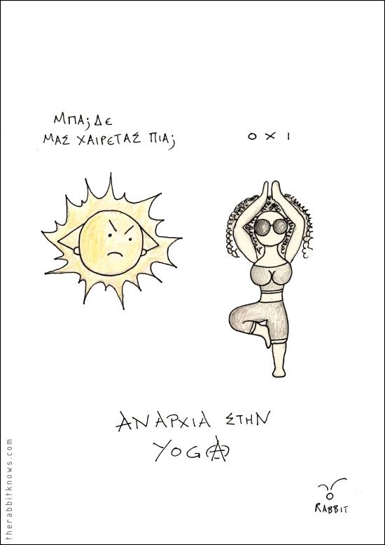 Αναρχία στην Yoga